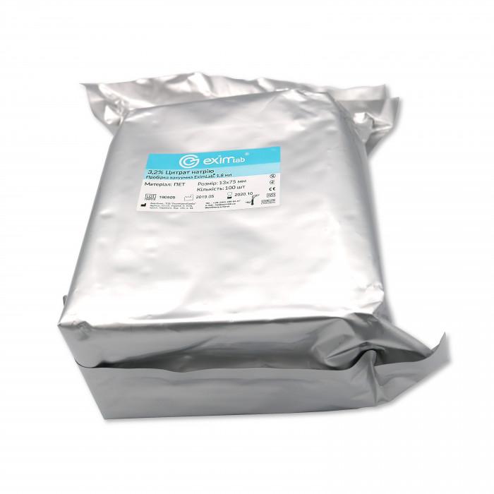 Пробірка вакуумна EximLab 1,8 (3,2%) мл з цитратом натрію блакитна кришка 13х75 мм (100 шт/уп)