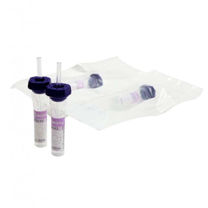 Пробірка для забору капілярної крові EximLab 0,25 мл з K3 EDTA бузкова кришка 8х42 мм (інд. уп.)